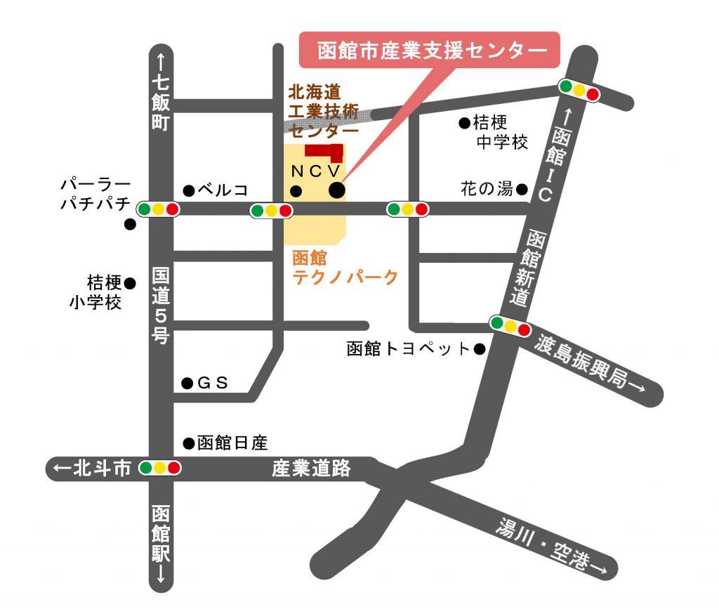 ■第1回出張入会登録説明会の開催について(函館市産業支援センター)